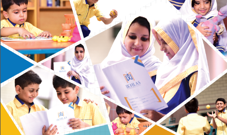 Introduction to Ikhlas International Schools
